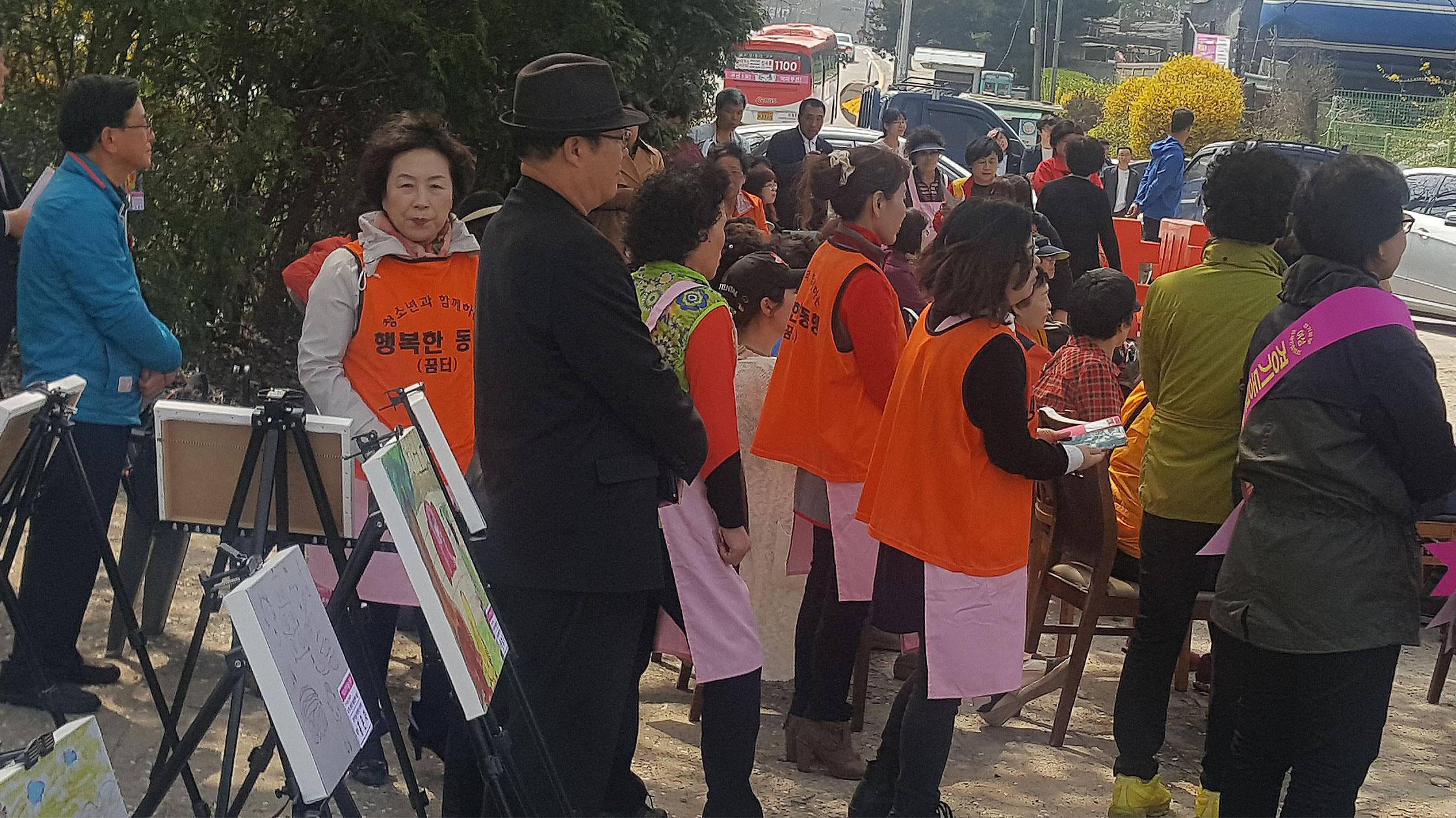 남양주시사회복지협의회